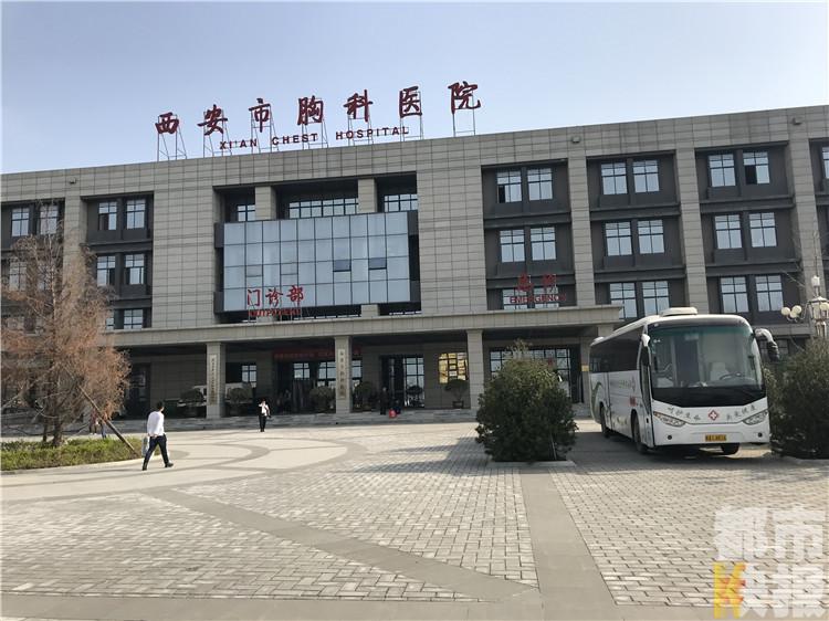 气温升高结核病进入高发期,西安16家医院可免费筛查。