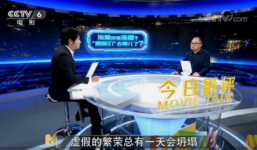 "「v博现金注册」陈金虎参加江阴市人大代表""履职活动周""专题视察活动"