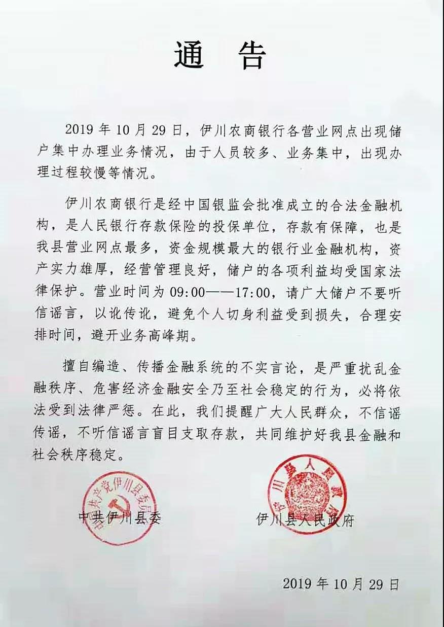 玩网络凤凰彩票能赚钱_快船一箭双雕 4年1.42亿的顶薪合同签约莱昂纳德