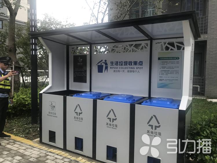 苏州入选中国城市生活垃圾领域NAMA项目首批试点城市
