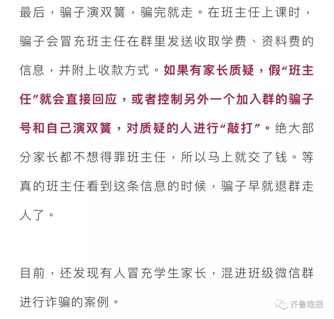 """凤凰直营网站,波音737MAX何时解禁?民航局:""""恢复运行三原则""""没有变"""