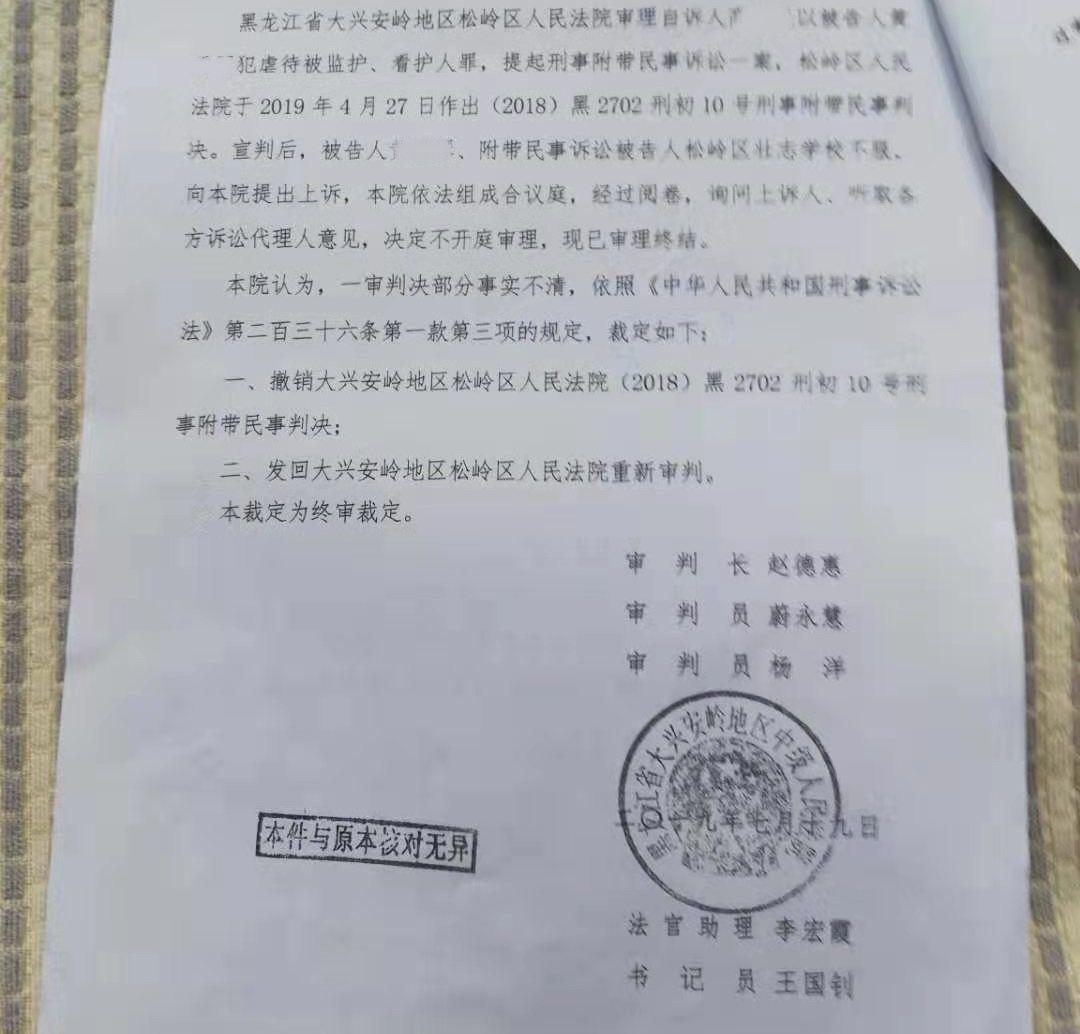 申博网址官网·前国乒球手陈曦大婚 曾是首位漳州籍乒乓国手