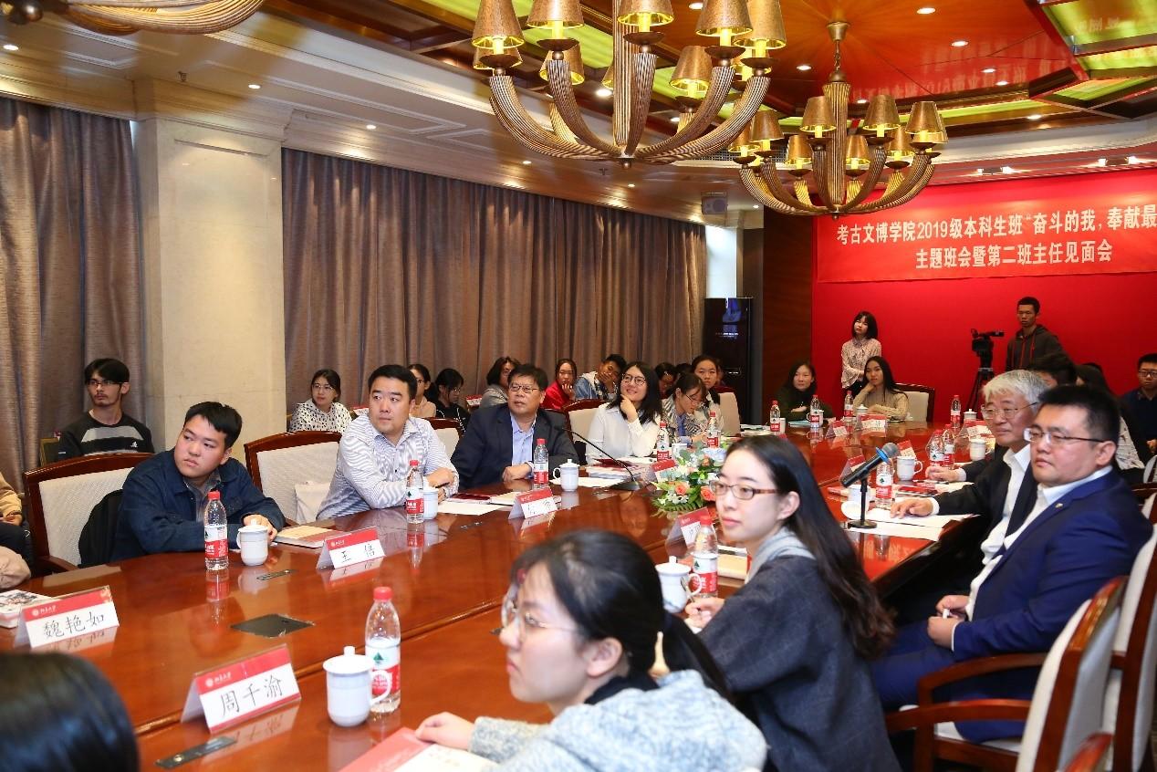 北大党委书记首次以第二班主任身份参加本科新生主题班会
