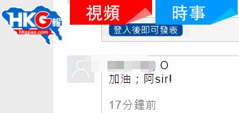 北京皇冠体育器材有限公司·《歧路旅人》首次音乐会PV公开 12月推出蓝光合集
