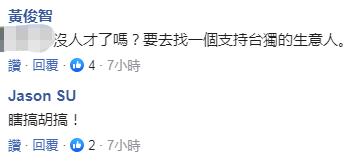 大发91游戏官网电脑版|重庆市政府原副秘书长忏悔:我喜欢喝酒唱歌跳舞 自己就是腐败分子