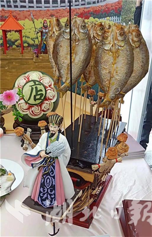 三国故事做成菜,惊艳中国厨师节! 三国动态 第2张