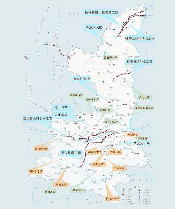 陕西省重点水源工程布局图 陕西省水利建设管理局官网 图