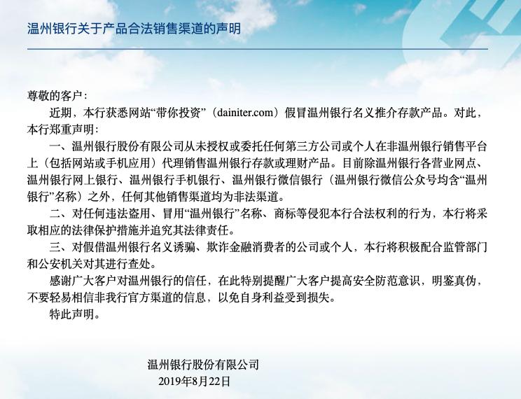 豪门娱乐场指定网址-南方迎强降雨多预警齐发 京冀辽等地有雷暴大风或冰雹