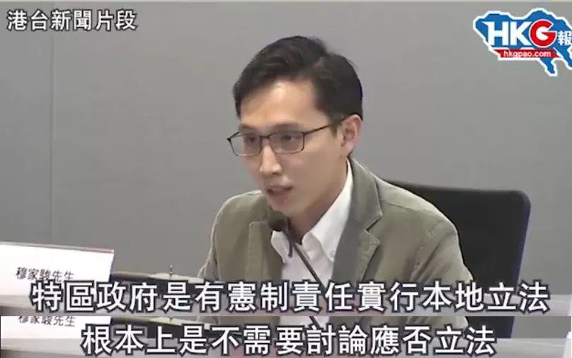 """""""港独""""称中国人比粗口还难听 这位教师正义发声包氏三兄弟"""