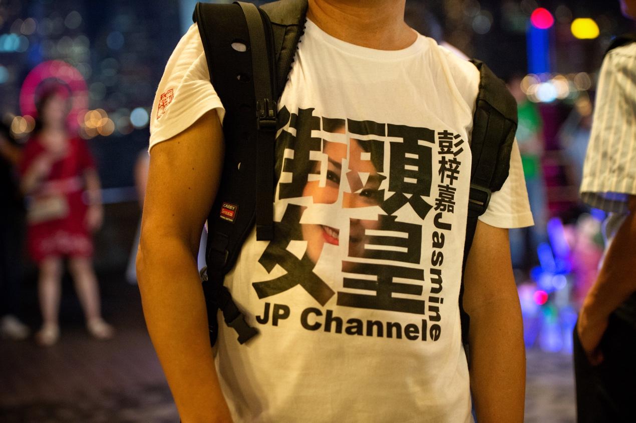 香港街头歌手:演出受影响 希望用音乐为城市打气