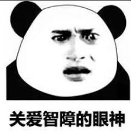 鹿鼎记漫画凤凰娱乐 - 放贷3000万,连州金融机构助推东陂实体经济发展