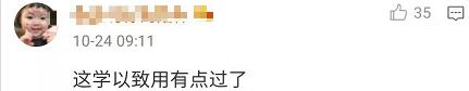 u彩娱乐平台有几个返点,波音坠机:市值蒸发1600亿 中国紧急停运近100架