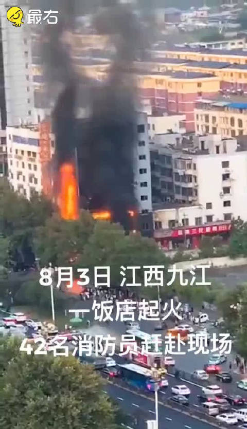 一名消防员下火场后热的脸通红仍未脱下战斗服