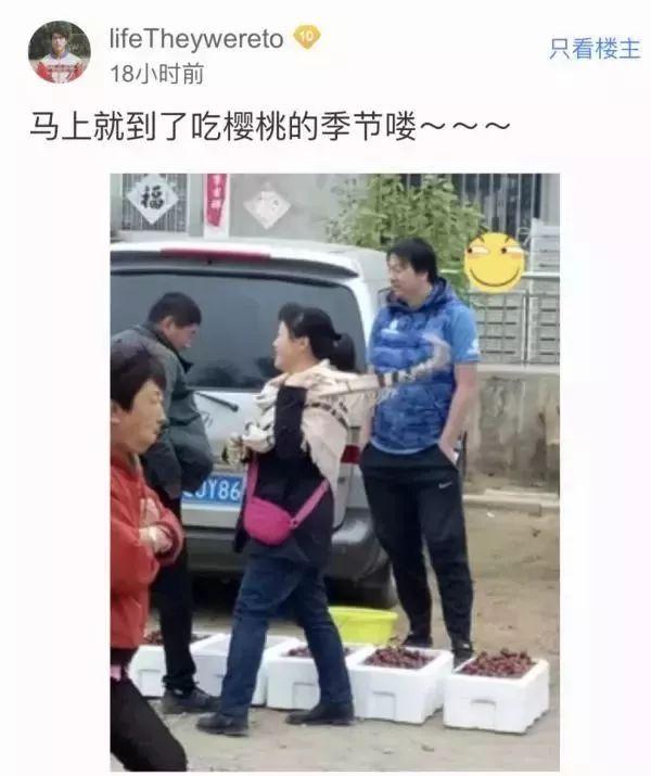 网友拍到了疑似前国门安琦卖樱桃的图。截屏图