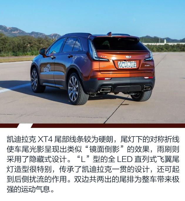 """入门级豪华SUV选择""""正当燃""""  XT4对比X1之设计篇"""