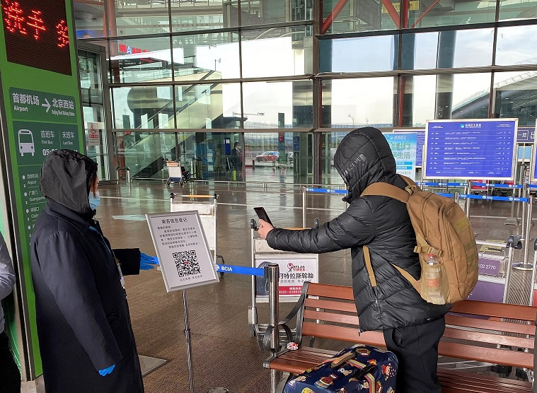 北京首都机场推出二维码登记乘客信息图片