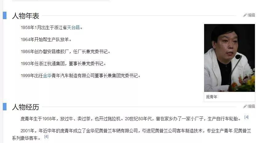 博彩博乐36bol 江苏汇鸿国际集团股份有限公司 关于关联交易的进展公告