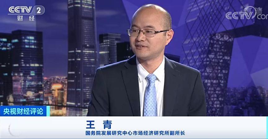 凤凰平台网页版登录|靳东究竟多有钱?用600万名表配西装!