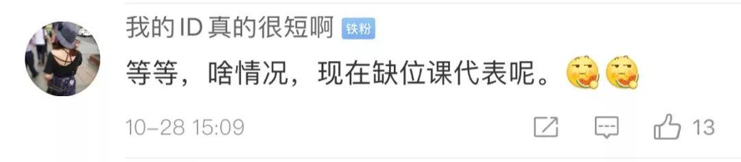 """美狮贵宾会官方网下载,三十多人""""组团""""冒充医师行骗,""""万能黑金膏""""实为假药"""