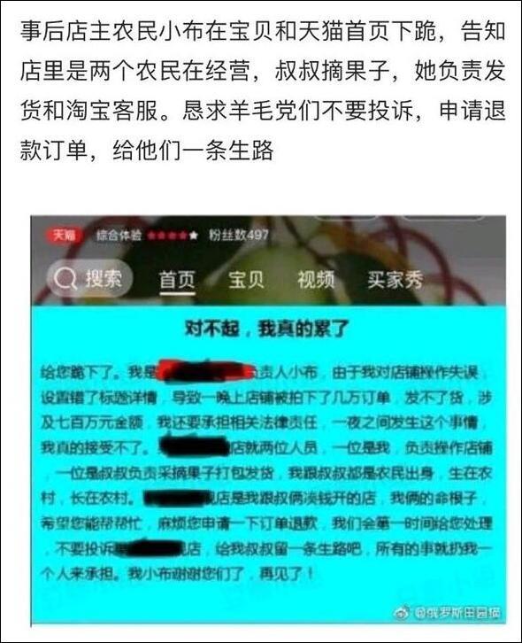 缅甸皇家利华集团 - 《守望先锋》在韩国网吧占有率已超越LOL