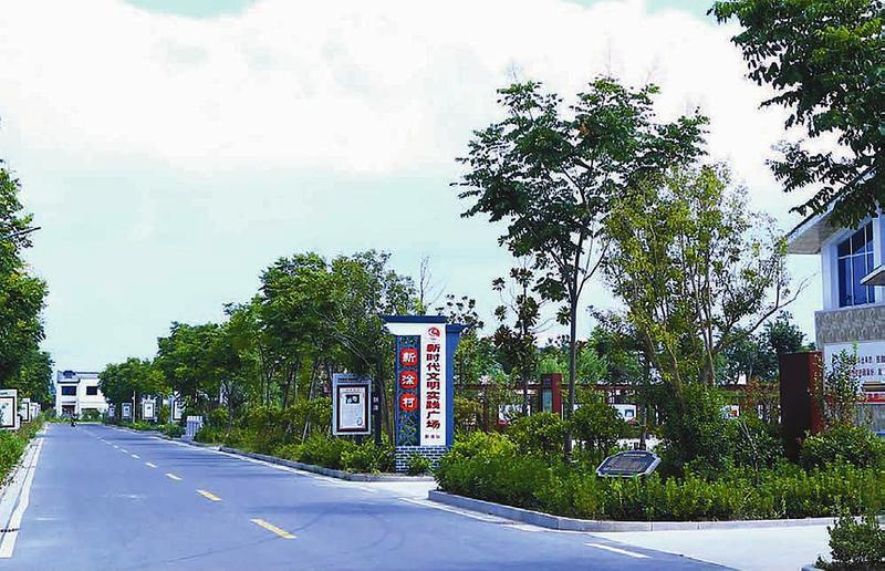 阜宁县:全国新时代文明实践中心建设试点县