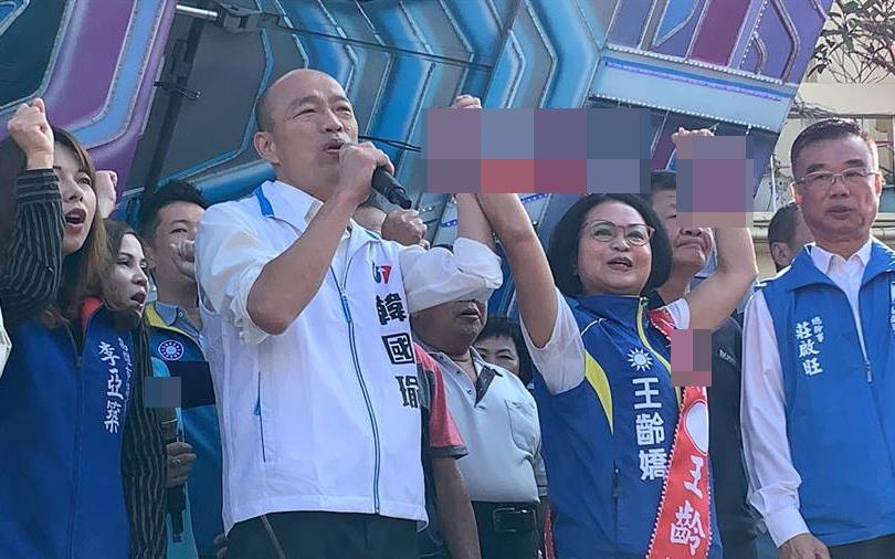 韩国瑜回防高雄 呼吁民众不要相信民调要相信民心|高雄