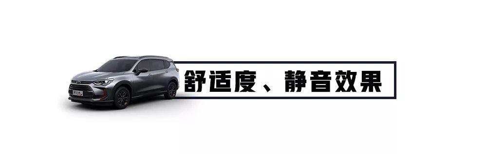 不到12万起,这款最便宜的合资7座车,综合实力全面曝光!