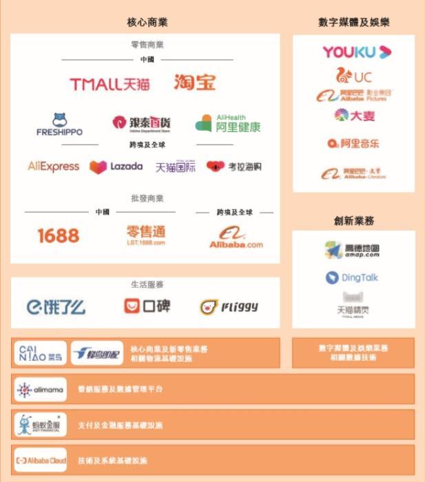 88真人赌场网站,2019年教育部民族学类教指委全体会议在京召开