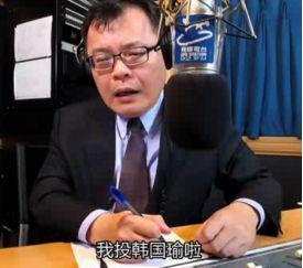 """快赢娱乐注册·社区团购新战役:寻找""""团长"""""""
