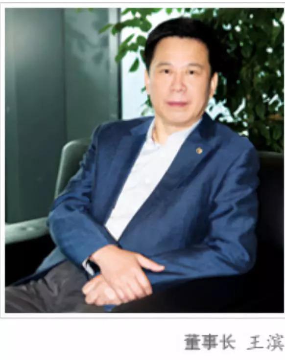 而华润集儿子团弄原副董事长,尽经纪罗熹则掌握中国太平保管集儿子团弄董事长兼