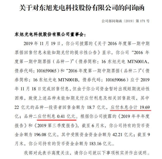 支付宝怎么fd,香港教育局长:80名教师或教学助理被捕,将严肃跟进