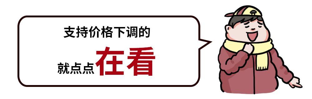 膨胀了?最高涨3000元,江铃驭胜S350逆市上调官方售价