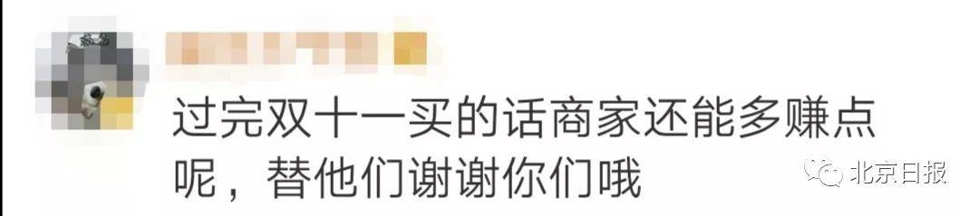 """万博代理页面 「听」临港日记:""""聚人气""""后的""""精气神"""""""