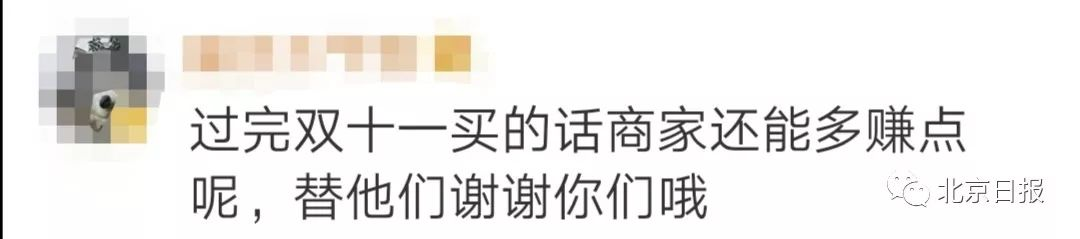 www77595com·这个日本人为何成全球刘氏宗亲会会长?只因他是汉献帝直系后裔!