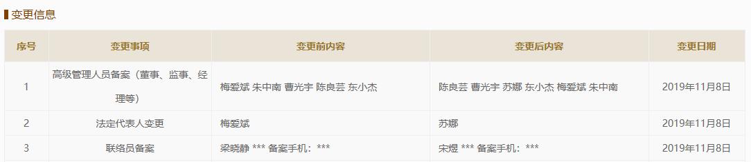 「台湾博彩客服」为什么怀二胎要比怀头胎难受?看看过来人怎么说