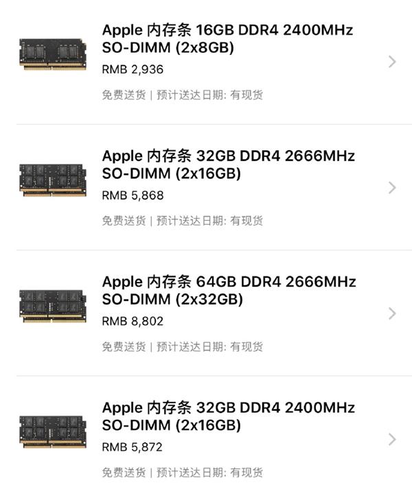 苹果中国官网上架5款内存条产品