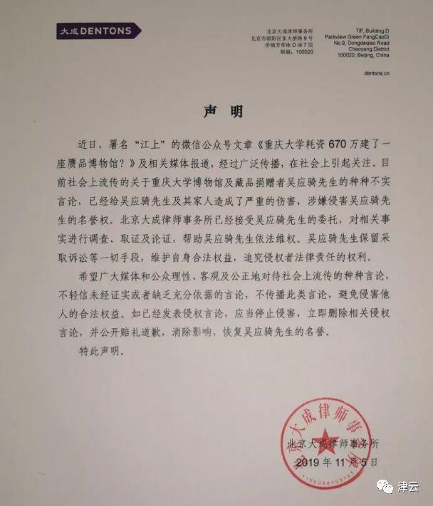 9159就要玩久·带你看看二分钱生意起家的老舍茶馆,现在已成北京文化名牌