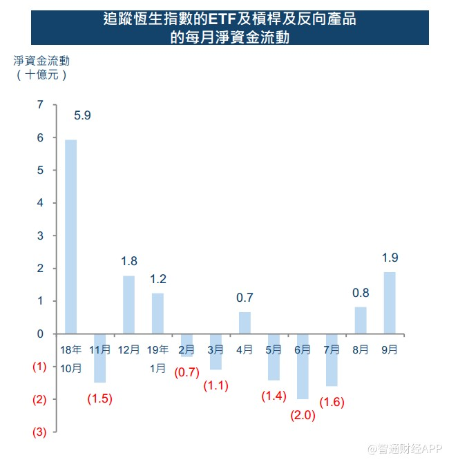 篮球比分网90·「中国稳健前行」理想信念坚定是中国共产党人的政治优势