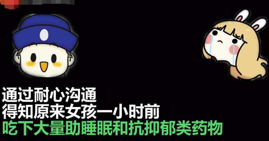盈彩登入网址,林芝市八一镇电力建设者亲历地震:房子晃得很厉害 暂未停水停电