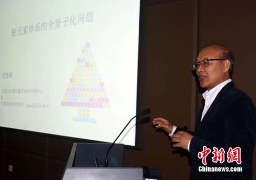 中国科学院院士、中国科学院大学卡维里研究所名誉所长、北京大学讲席教授王恩哥介绍水合离子研究最新进展。 孙自法 摄
