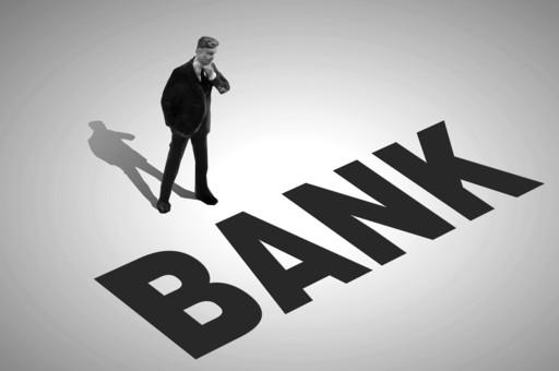 银保监会:农村金融机构整体资金充裕 流动性指标良好