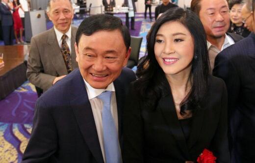 泰国前总理英拉及其兄长他信日前被指现身日本。(图源:NHK)