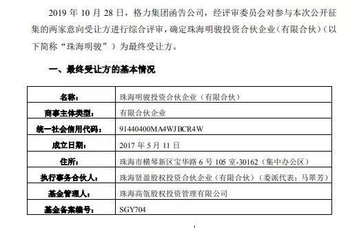 网上娱乐送彩金棋牌-老虎证券3月20日上市 小米有意在此次IPO中增持