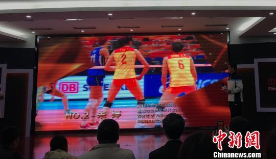 中国女排队长朱婷位列第二 马元豪 摄
