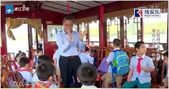 扎心了!你的孩子还在背诗时,这帮小学生已经学会了写诗