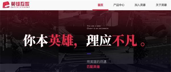 银河网投万达娱乐场·灿谷公布2019年一季度未经审计财报