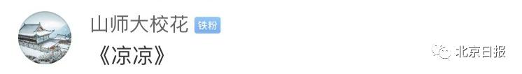 博中娱乐客户端下载 七天两度为企业减税降费 国务院落实降社保费率部署