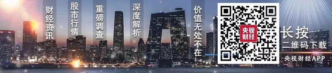 疫情不改中国经济基本面改革加力长期向好动力足