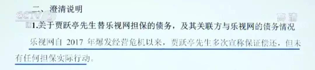 万博娱乐在线开户网站_昔日新三板定增王华龙证券冲刺A股 股东内部存分歧
