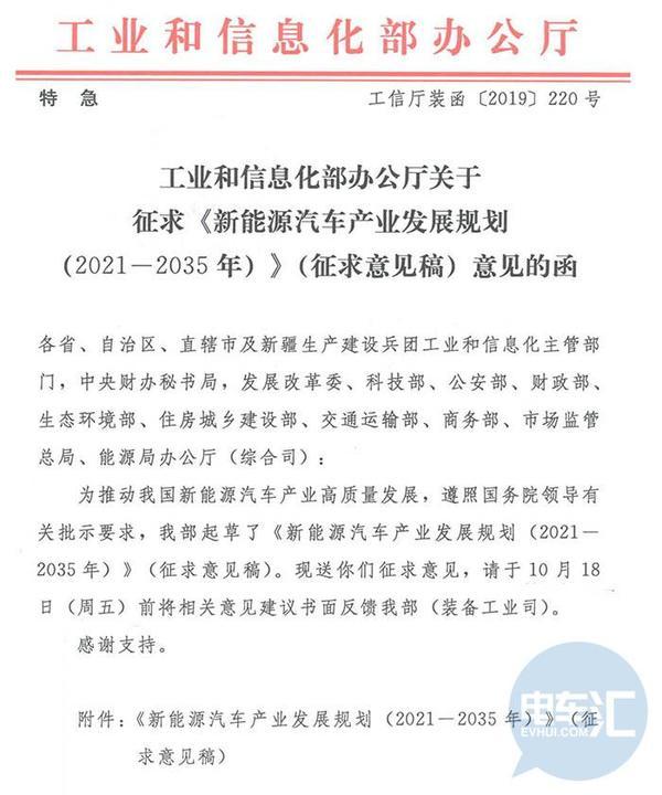 http://www.jienengcc.cn/dianlidianwang/143005.html